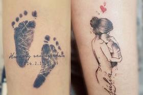 Piękne tatuaże dla mam – 20 niesamowitych wzorów, które wzruszają