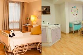 To w tym szpitalu rodziła księżna Meghan! Prywatna klinika, gdzie goście fotografują jedzenie! Zobaczcie zdjęcia!